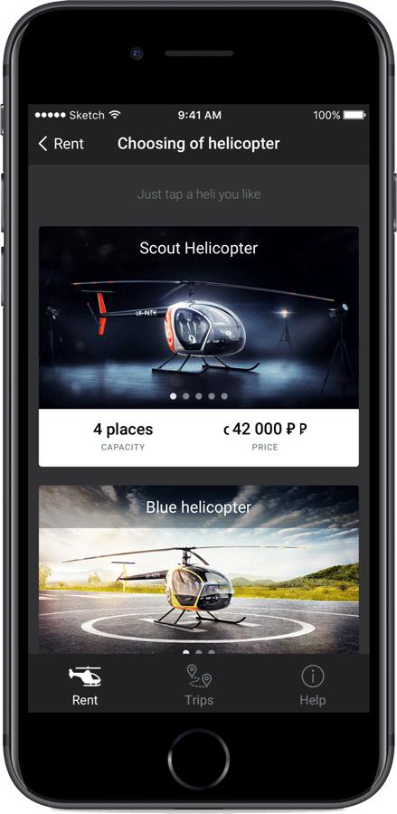apptech design by http://litvinsky.org