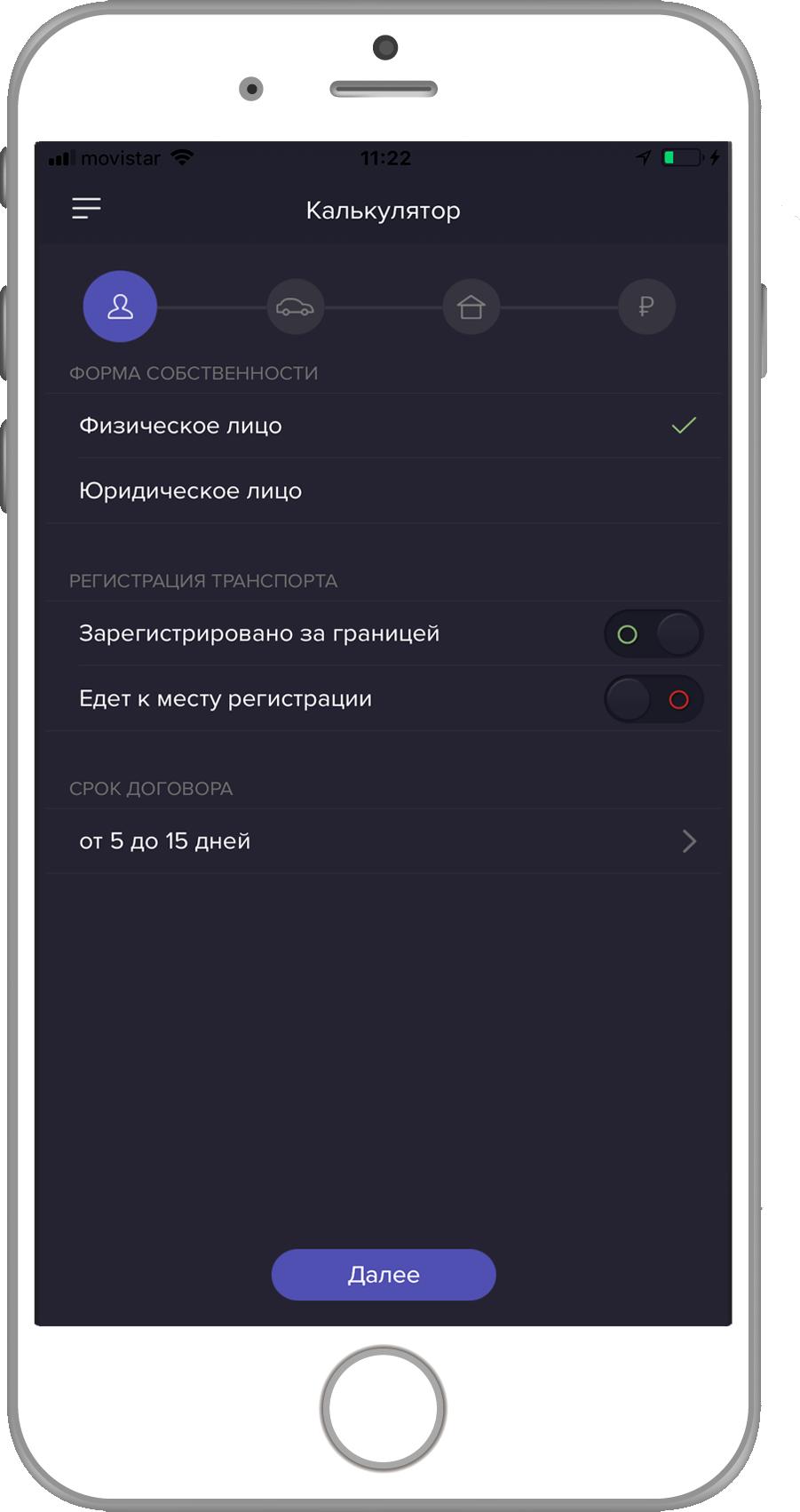 ejemplo de app movil apptech